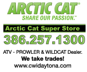 Arctic Cat Super Store